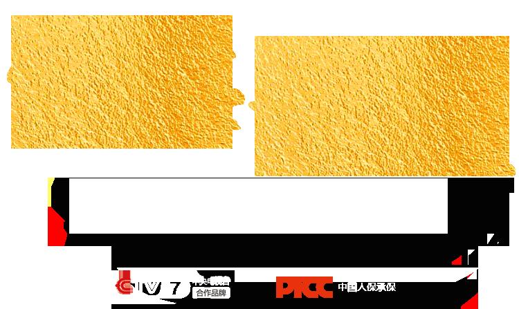 城市分站_诚招合作伙伴